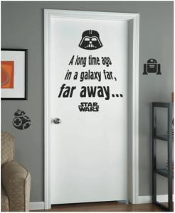Врата за моето дете